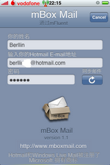 mBox Mail