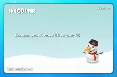 SneGo!vik. Programa que libera el iphone desde nuestro ordenador para Windows y para Mac