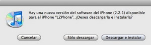 IPhone. Nuevo Firmware 2.2.1 disponible a través del Itunes